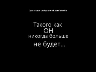 ����� ��� ������ ������� - � ���� �����. Picrolla